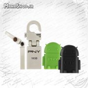 فلش  PNY 16GB Mini Hook