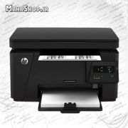 پرينتر HP LaserJet Pro MFP M125a Printer سه كاره