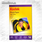 KODAK Photo Paper High Gloss 180gr