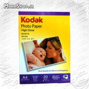 KODAK Photo Paper High Gloss 230gr