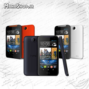 گوشي HTC Ultimate
