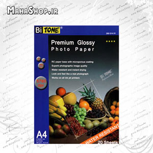 Premium Silky Photo Paper 260 gr BITONE